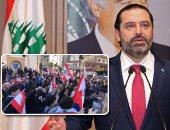 سعد الحريرى: لا مخرج للبنان دون مصالحة مع الأشقاء العرب