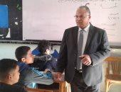 مدير تعليم الإسماعيلية يتفقد لجان الشهادة الإعدادية.. صور