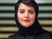 تعرف على الأميرة التى اختارها الملك سلمان مندوبة السعودية فى اليونسكو