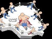"""كاريكاتير صحيفة سعودية.. """"المليشيات"""" أذرع إيران لنشر الفوضى"""