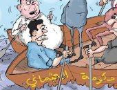 كاريكاتير صحفية مغربية.. غرق الحكومة فى بحر الخلافات