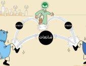كاريكاتير صحيفة سعودية.. السوشيال ميديا وسيلة لبث الشائعات