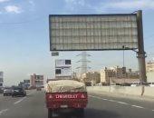 فيديو .. سيولة مرورية بالطريق الدائرى فى إتجاه ميدان لبنان