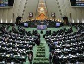 اصلاحيو إيران يعترضون على إقصائهم من الانتخابات البرلمانية المقبلة