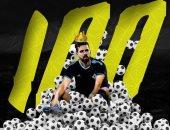 كيف احتفل عبدالله السعيد يحتفل بدخولة نادى الـ100 هدف.. صورة