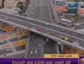 محافظة القاهرة تعلن عن ملامح المرحلة الثانية لتطوير منطقة مصر الجديدة