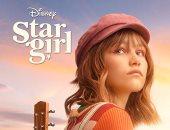 Stargirl فيلم درامى جديد على شبكة ديزنى بلس يطرح 13 مارس المقبل