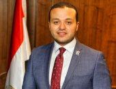 """""""مستقبل وطن"""" يقدم 5 مقترحات لإصلاح منظومة دعم السلع التموينية"""