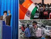 """صور.. العالم هذا المساء.. احتجاجات حاشدة جديدة فى الهند ضد قانون الجنسية المناهض للمسلمين.. إجلاء آلاف الأشخاص فى الفلبين بسبب ثوران بركان """"تال"""".. خامنئى يدعو الإيرانيين إلى الوحدة فى أول خطبة له منذ 8 سنوات"""