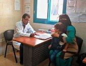 هيئة الرعاية الصحية تعلن إلغاء التعاملات الورقية بالوحدات والمراكز الطبية
