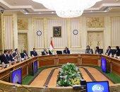 """رئيس الوزراء: مستوى التعاون مع البنك الدولى """"مشجع"""""""