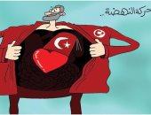 كاريكاتير صحيفة إماراتية.. إخوان تونس تستقوى بأردوغان