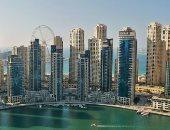 الإمارات الأولى إقليمياً فى مؤشر الفرص العالمية 2020