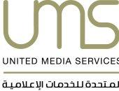 المتحدة للخدمات الإعلامية تقدم حملة إعلانية مجانا عن تطوير التلفزيون المصرى