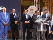 صور.. نجوم الرياضة في حفل قرعة البطولة العربية للميني فوتبول بقصر محمد على