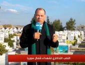 فيديو.. القتل حرقا وحنقا.. نشأت الديهي يرصد جرائم داعش بمخيمات شمال سوريا