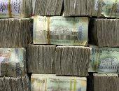 البنك المركزى اليمنى يستعيد حاويات الأوراق النقدية بعد تعرضها لسطو