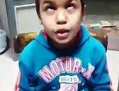 فيديو.. طفل أبو كبير الكفيف: أنا كذبت.. ووالدى بيعاملنى أفضل معاملة