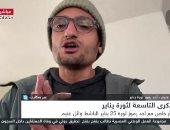 شاهد.. وائل غنيم يفضح مرتزقة مكملين: بتتواصلوا مع مين فى مخابرات قطر