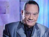 حلمى بكر: لم أسمع أغنية محمد فؤاد الجديدة وما يقال على لسانى ضده غير صحيح