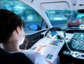 نظام ذكاء اصطناعى يجنب السيارات ذاتية القيادة الحوادث.. اعرف إزاى