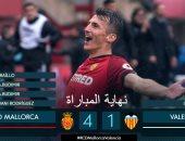 فالنسيا يسقط برباعية أمام مايوركا فى الدوري الإسباني.. فيديو