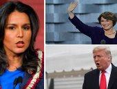 أكثر 10 مرشحين أقرب لنيل مباركة الحزب الديمقراطى لمنافسة ترامب فى الانتخابات