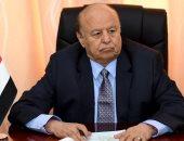 الرئيس اليمنى يشيد بجهود التحالف العربي فى إعادة الأمن لبلاده