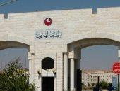 وفد من الوكالة الأمريكية للتنمية الدولية يزور الجامعة الهاشمية بالأردن