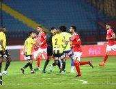 المقاولون عن مباراة المصري: قدرنا مواجهة ضحايا الأهلي حتى في الكأس