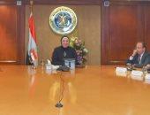 نيفين جامع: نسعي لتعزيز التنمية الصناعية الشاملة والمستدامة للاقتصاد المصري