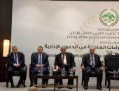 أمين الاتحاد العربى للقضاء الإدارى: الإحالة للمفوضين تعنى رفض طلب الاستعجال