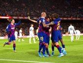 ملخص مباراة برشلونة ضد غرناطة فى الدوري الاسباني