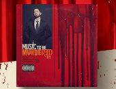 بسبب مانشستر وأريانا جراندى.. هجوم على Eminem بعد طرحه أغنية Unaccommodating