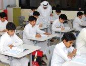 السعودية تبدأ تدريس اللغة الصينية فى مدارسها بشكل رسمى