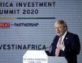 """بريطانيا تطلق خدمة """"بوابة النمو"""" لتعزيز التجارة والاستثمارات بأفريقيا"""