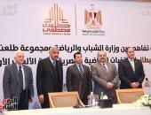 هشام طلعت: ندعم أبطال مصر للحصول على الميداليات الذهبية بأولمبياد طوكيو