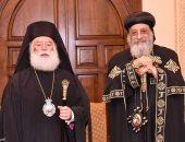 البابا تواضروس يستقبل الأنبا ثيؤدوروس بطريرك الروم الأرثوذكس لتهنئته بعيد الغطا