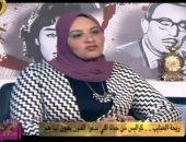 """زينب عبد اللاه: قريباً سلسلة حوارات """"ريحة الحبايب"""" فى كتاب"""