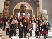 متحف الفن الإسلامى يستقبل زوجات الوزراء والدبلوماسيين فى جولة داخل قاعاته