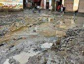 """""""سيبها علينا"""".. تجمعات كثيفة لمياه الأمطار والصرف الصحى بقرية المندورة بكفر الشيخ"""