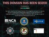 FBI يغلق موقعا مخصصا لبيع معلومات خرق البيانات