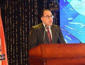 رئيس الوزراء ينيب وزير الأوقاف فى افتتاح المسابقة الدولية الـ27 للقران الكريم