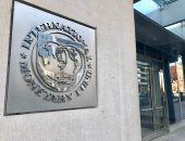 لجنة التنمية بالبنك الدولى تحذر من التداعيات السلبية لكورونا وتطالب بدعم الفقراء