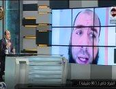 تسريب جديد يفضح تواصل المقاول الهارب محمد علي مع قيادى إخواني.. فيديو