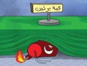 كاريكاتير صحيفة إماراتية.. تركيا تدمر قمة برلين