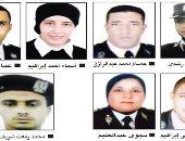 """قبل عيد الشرطة..""""أمنية رشدي"""" قصة بطلة استشهدت قبل زفافها"""