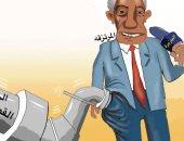 كاريكاتير سعودى.. أموال قطر تُضخ لدعم الإرهاب وزعزعة إستقرار الدول