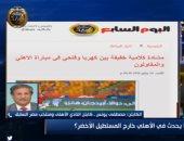 مصطفى يونس: صالح جمعة غير ملتزم وسيندم على تصرفاته.. فيديو