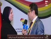 وزيرة الصناعة: نسعى لتعظيم حجم التبادل التجارى مع إفريقيا خلال الفترة المقبلة